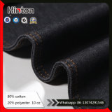 10*8 Twill Dark Blue Denim Fabric for Women Jeans