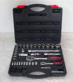 Hot Sale-72PC 1/4&1/2 Dr Professional Socket Tool Kit