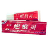 Beauty Super Scar Remover Ointment