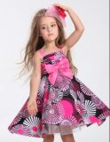 Children Clothing (3786#)