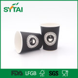 Printed Disposable Black Single Wall Paper Coffee Cups Wholesale