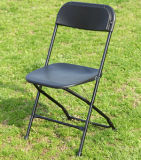 Strong Black Metal Folding Chair for Outdoor Events
