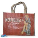PP Shopping Bag (PP-KKK1)