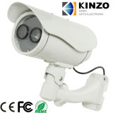Laser Night Vision IP Camera with CE RoHS