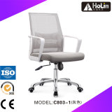 Mesh Office Chair with MID Back