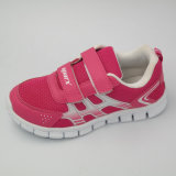 Lowest Price Casual Sports Running Shoes for Children Shoe (AKCS30)