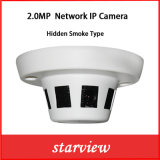 1080P HD Hidden Smoke Type Network Security CCTV IP Camera (SVN-C1200)