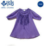 Long Sleeve Ruffle Collar Cotton Blouse Girls Children Wears