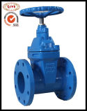 "Manual Spring Seat Sealing Gate Valve (RVHX) Z45X (1/2""-36"")"