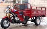 150cc, 3 Wheel Motorcycle, China New Style, Cargo Tricycle, Gasoline Trike, Tuk Tuk, (SY150ZH-F)