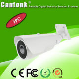 Sony CMOS Manual Focus Security Digital Video IP Camera (KIP-200CY60H)