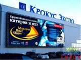 Enbon P10mm 3G Control LED Sign Board (10X6m) for Shopping Mall Advertising