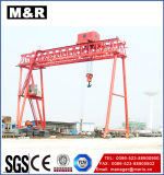 500kg Gantry Crane Made in China