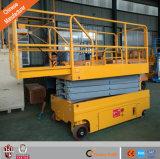 Automotive Self-Propelled Electric Scissor Lift Aerial Work Platform Price