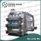 Fully Automatic Plastic Printing Machinery Factory