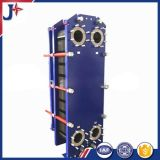 Cooling and Heating Thermowave Tl150PP Plate Heat Exchanger for Pool