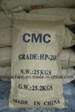 Sodium Carboxy Methyl Cellulose/CMC for Food Additive, Medicine