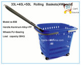 Plastic Rolling Basket with Four Wheels