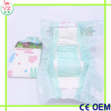 2017 Hot Sale Sexy Films Distributors Wanted Baby Diaper Manufacturers