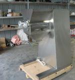 Sf Series Swaying Granulator/Granulating Machine