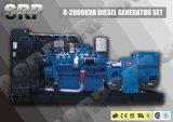 50HZ open type diesel generating set powered by MTU engine