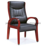 Wooden Base Visitor Office Chair (YF-096)