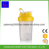 400ml 14oz Yellow Plastic Shaker Cups, Protein Shaker