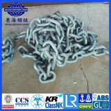 Studless Link Anchor Chain Supplier-Aohai Marine with Iacs and Military Approvel