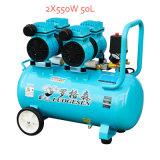 50L 2X600W Oil Free Refrigaration Rotary Screw Air Compressor Pump