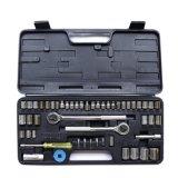 "52PCS Professional Hand Tool Set 1/4""&3/8""&1/2"" Combination Drive Socket Set"