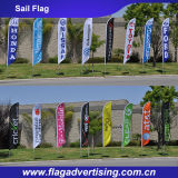 Factory Wholesale Custom Advertising Feather Sail Flag Banner