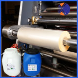 Water-Based Laminating Adhesive (dry-type) for BOPP Pet (SH-F08A)