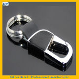 Promotional Business Man Black Leather Strap Zinc Alloy Silver Metal Hook Leather Carabiner Keychain