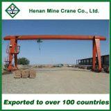 Box Type Single Girder Workshop Hoist Gantry Crane