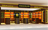 Drug Store Glass Showcase, Retail Shop Display