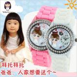 Hot Sale Newest Watch Children Watch