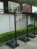 Adjustable Basketball Stand with Glass Basketball Backboard (BL-B-013)