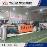 Waste PP PE BOPP Film Plastic Machines Granulator