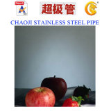 Color Stainless Steel Sheet & Plate