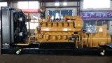 Big Power 3 MW Diesel Generator Set