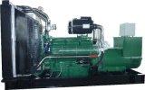 500kw Power Natural Gas Generator Set