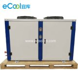 25HP Box Type Air-Cooled Condensing Unit