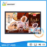 27 Inch Wide Screen LCD Ad Monitor with USB SD Card (MW-271ABS)