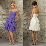 Purple Pleated Ruffles Chiffon Short Bridesmaid Dresses (TM-BD012)