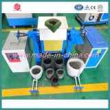Low Price Copper, Sreel, Aluminum Induction Melting Furnace