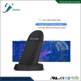 Wholesales Dual Coils Fast Smart Wireless Charger with Black Housing in Line with Ce, RoHS, FCC