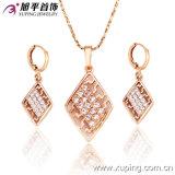 Women Fashion Jewelry CZ Diamond Jewelry Set -62452