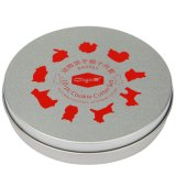 Metal Tin Gift Box for Packing Cookie Cutter