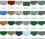 PVC Conveyor Belt, PVC Flat Belt, PVC Transmission Belt