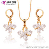 High Quality 18k Gold Plated CZ Stone Jewelry Set (63094)